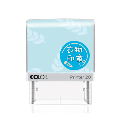 Printer Standard - the COLOP bestseller